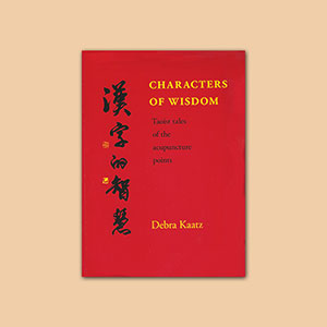 Characters of Wisdom: Taoist Tales of the Acupuncture Points Book