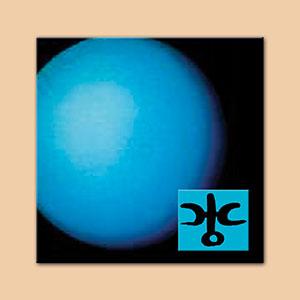 Uranus Oil